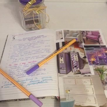 Непреодолимое желание писать