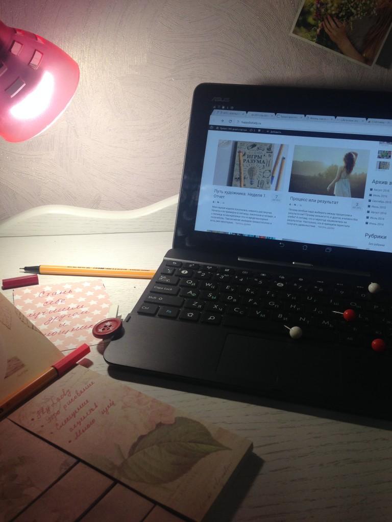Пишу статью для блога