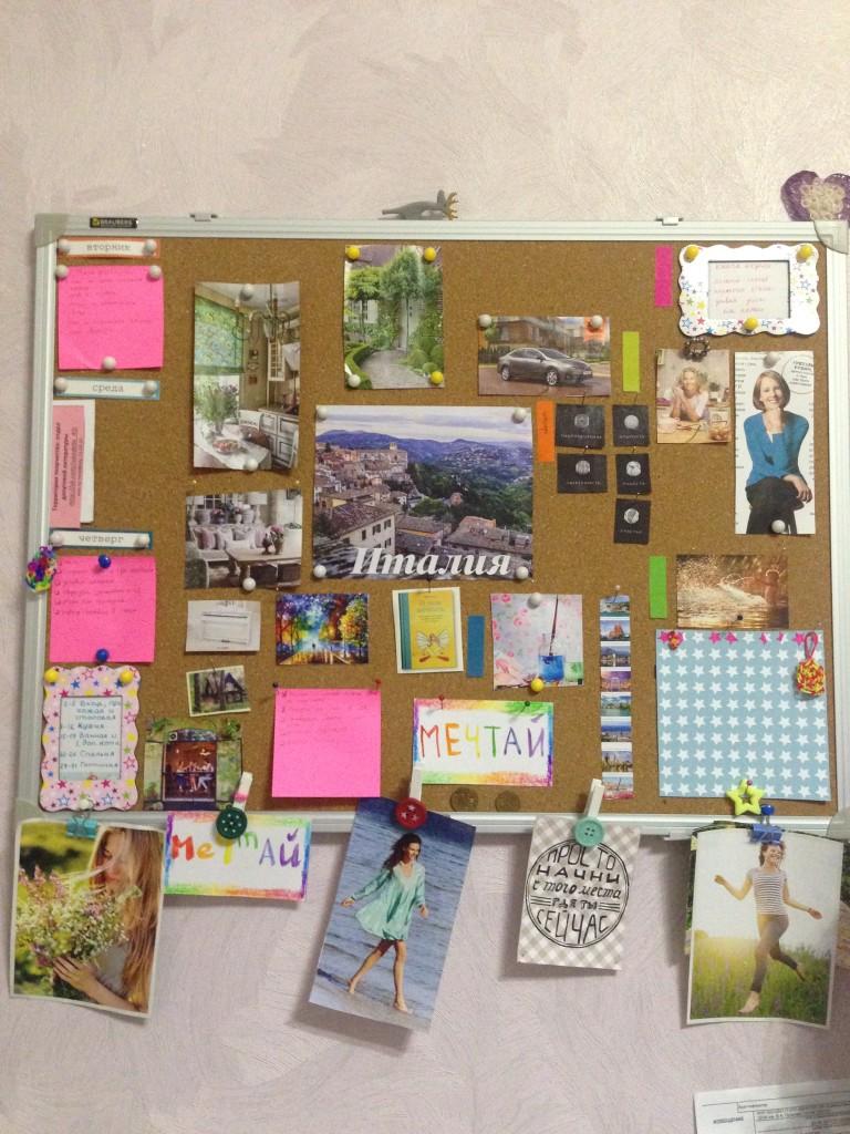 image-11-09-16-11-13