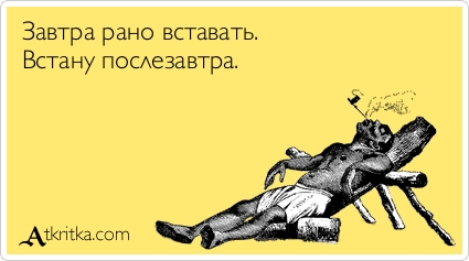 atkritka_1347467518_966